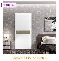 Межкомнатная дверь РОДОС Loft BERTA G (полотно), фото 1
