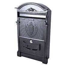 Почтовый ящик - герб Украины (черный) | VTR (Украина) PO-0013