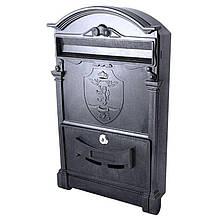 Почтовый ящик - герб льва (черный) Пластик   VTR (Украина) PO-0014
