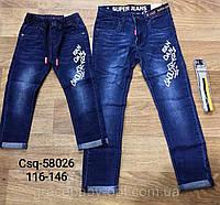 Джинсы для мальчиков оптом, Seagull, 116-146 см,  № CSQ-58026, фото 1