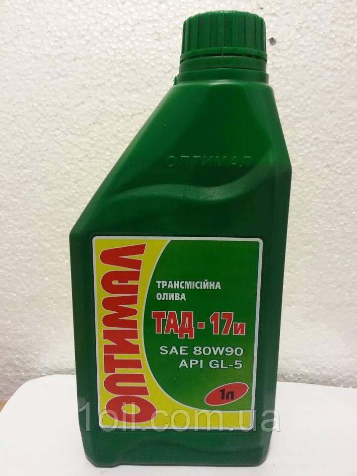 Масло трансмиссионное Оптимал ТАД 17и 1L