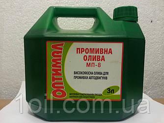 Масло промивне Оптимал 3л