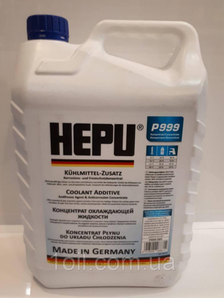 Охолоджуюча рідина (концентрат-80 С) HEPU G11 (синя) 5л