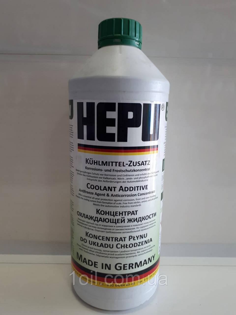 Охлаждающая жидкость (концентрат-80 С) HEPU G11 (зеленая)  1.5л