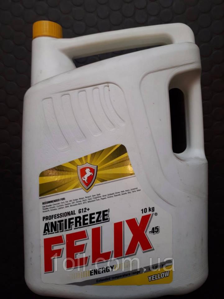 Охлаждающая жидкость (готовая) Феликс антифриз  Felix (желтый) -42  10л