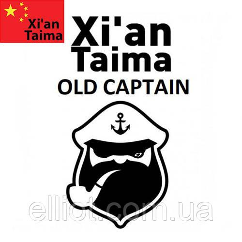 Old Captain табак Ароматизатор Xi'an Taima