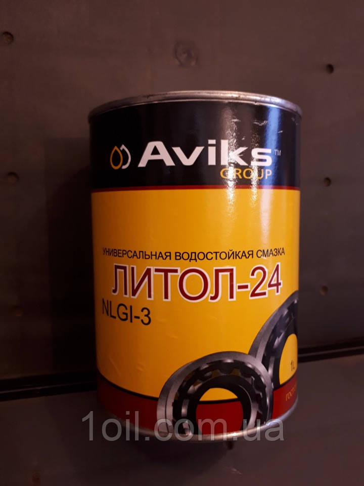 Смазка Литол-24 Авикс  0,8кг