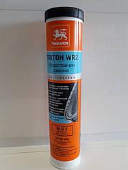 Мастило водостійка Wolver Triton WR2 (NLGI-2) 0,4 кг