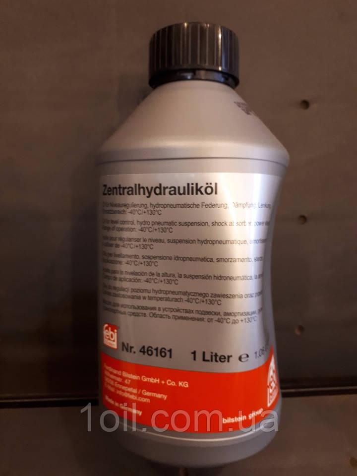 Гидравлическая жидкость (ГУР) Febi 46161 (замена 06161) (зеленая)  1л