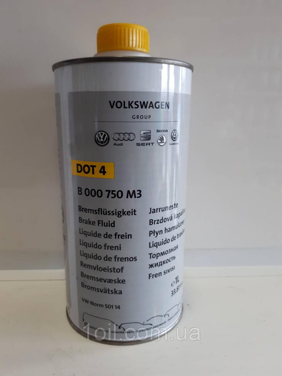Тормозная жидкость VAG   DOT-4     1л