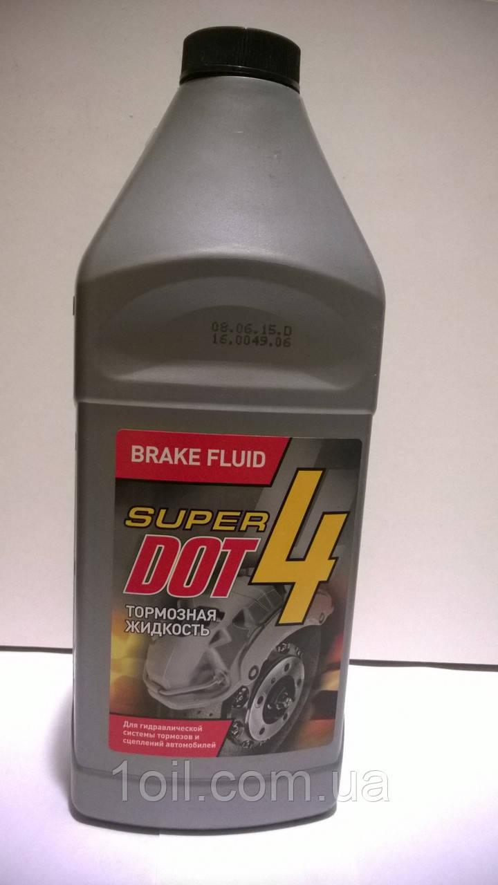 Тормозная жидкость Супер Дот 4     0,880 кг