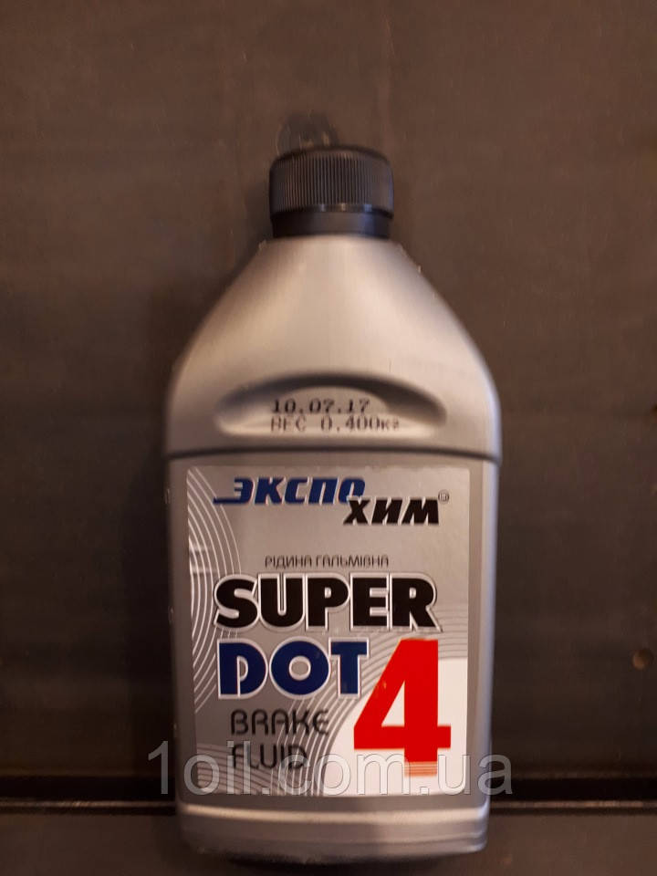 Гальмівна рідина Супер Дот 4 (Экспохим) 0,450 кг