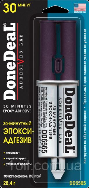 Done Deal 30-хвилинний епокси-адгезив (колір: прозорий) 28,4 г