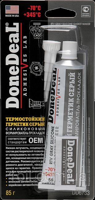 """Done Deal """"ОЕМ"""" Термостойкий серый силиконовый формирователь прокладок   85 г"""