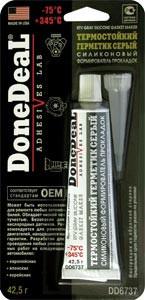 """Done Deal """"ОЕМ"""" Термостойкий серый силиконовый формирователь прокладок  42.5 г"""