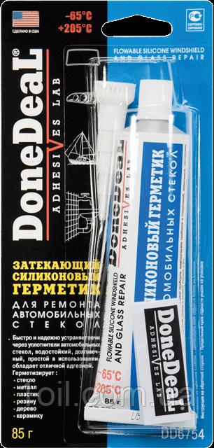 Done Deal Затікає герметик силіконовий для ремонту скла 85 г