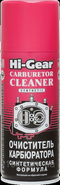 Hi-Gear Очиститель карбюратора (синтетическая формула, аэрозоль)  350 г