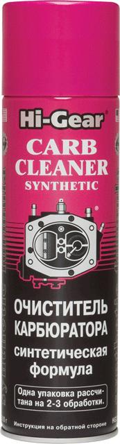Hi-Gear Очиститель карбюратора (синтетическая формула, аэрозоль)   510 г.