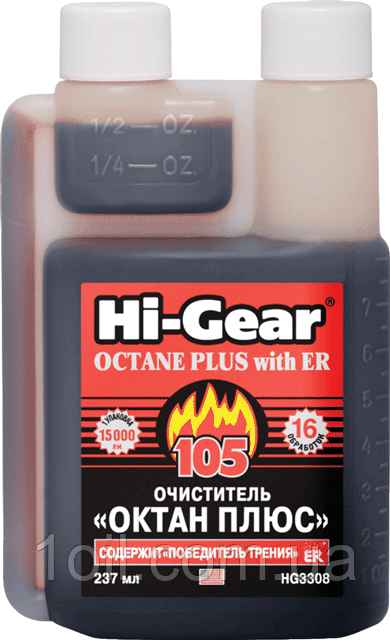 """Hi-Gear Очиститель """"ОКТАН-ПЛЮС"""" (содержит ER)   237 мл"""