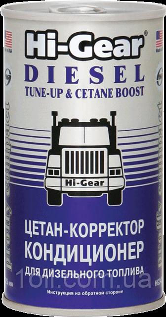 Hi-Gear Очищувач-антинагар та тюнінг для дизеля (на 70-90 л) 325 мл