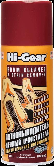 Hi-Gear Пенный очиститель тканевой обивки и пятновыводитель (аэрозоль)   340 г