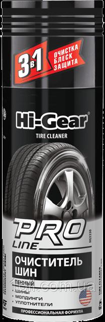 Hi-Gear Кондиціонер-очищувач для шин, аерозоль 340 мл