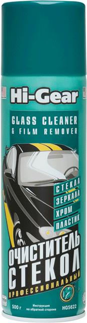 Hi-Gear Очиститель стекол (аэрозоль)  500 г