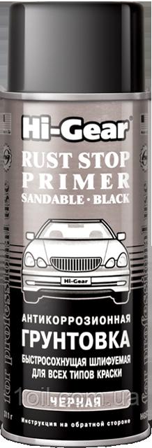 Hi-Gear Антикоррозионная грунтовка автомобильная быстросохнущая, шлифуемая для всех типов краски черная   311