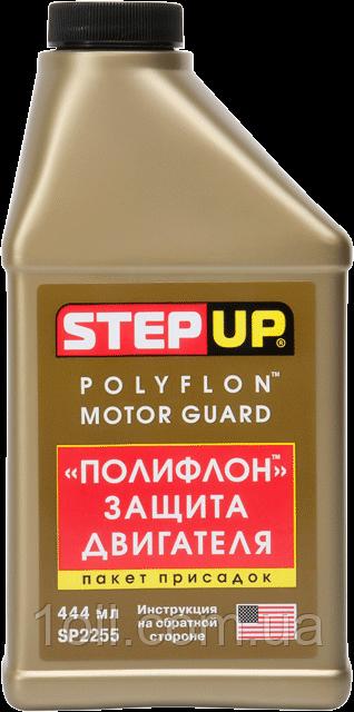 Step Up Полифлоновая захист двигуна 444 мл
