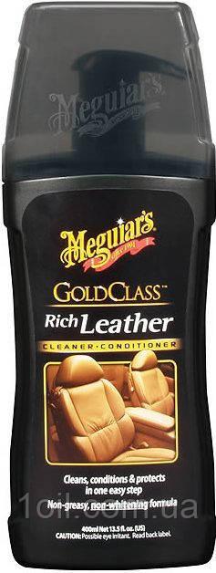 Очисник та кондиціонер для шкіри Meguiar's 400 мл