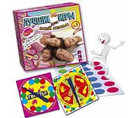 Настільна гра Мастер Кращі ігри для всєї родини, МКБ0133