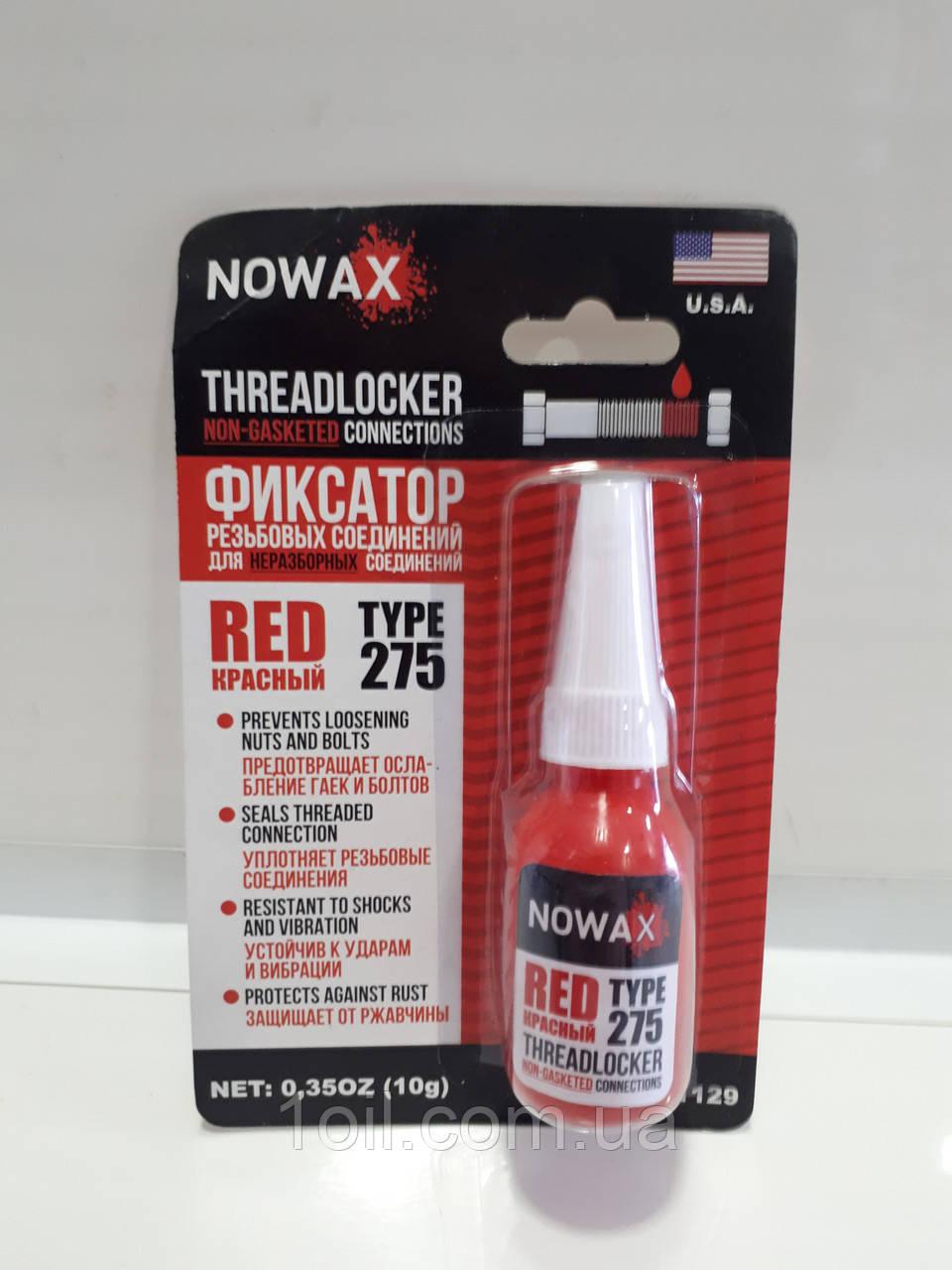NOWAX Фіксатор різьби високоміцний (червоний) 10g NX21129