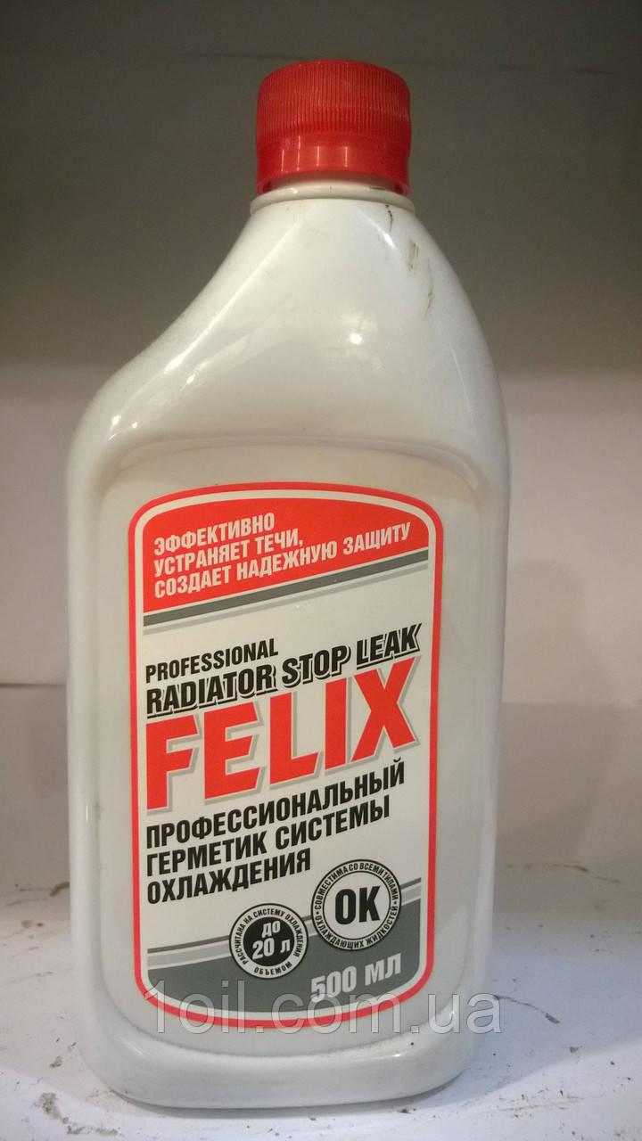 Герметик для системы охлаждения  Felix  0,5л