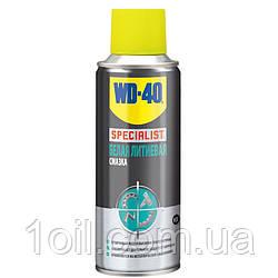 Біла літієва мастило WD-40 SPECIALIST 200ml