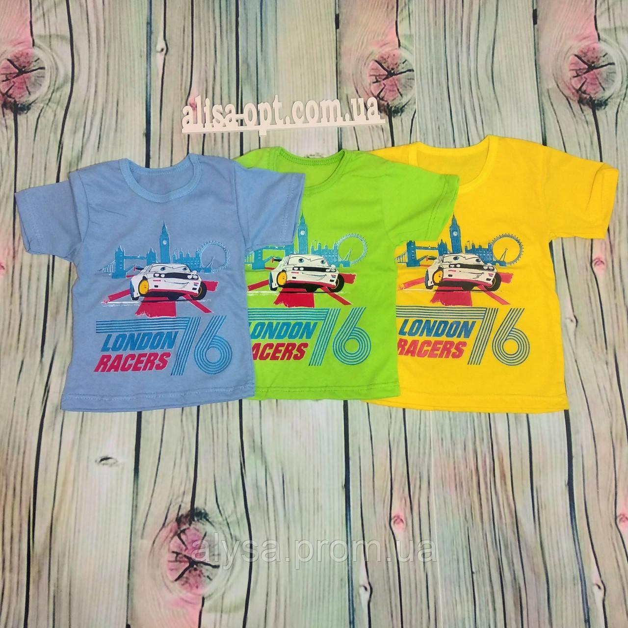 Детская футболка Лондон Рейсерс кулир