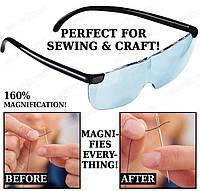 Увеличительные очки-лупа BIG VISION 160% для рукоделия, с доставкой по Киеву, Украине, Интересные товары для дома