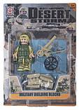 Игрушечный набор Space Baby Desert Storm2 фигурка и аксессуары 6 видов, фото 3
