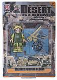 Игрушечный набор Space Baby Desert Storm2 фигурка и аксессуары 6 видов, фото 5