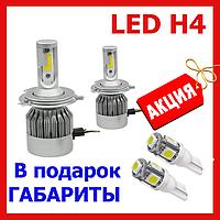 Светодиодные лампы для авто Би ЛЕД H4 Stinger 5500k