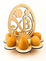 Пасхальное украшение подставка под яйца ХВ-003