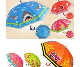 Зонтик цветной, 6 рисунков, BT-CU-0017