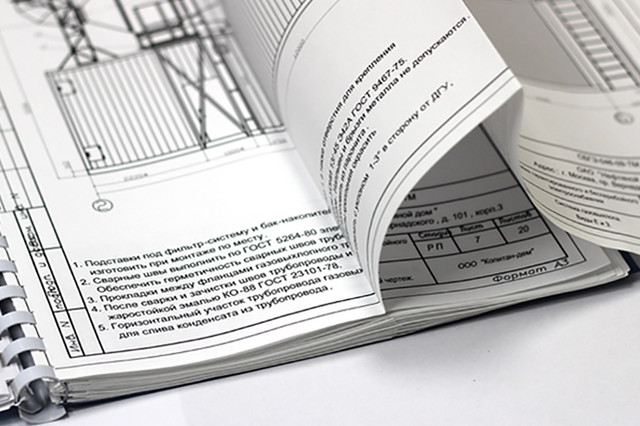 Печать дизайна проекта