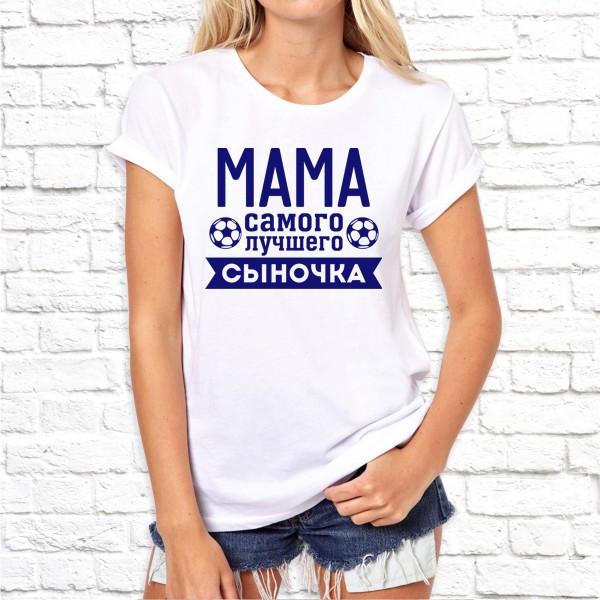 Футболка женская с надписью. Печать на футболке
