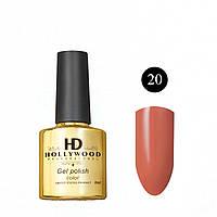 Гель лак 20 Оранжевый Кирпичный Плотный Гель-лаки  HD Hollywood