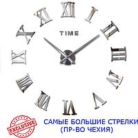 Часы настенные 3D 130 см Najlepsi Cas (Чехия) Римские серебряные зеркальные [Металл+пласт] большие наклейки