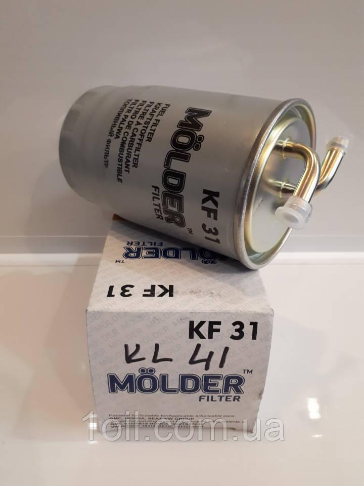 Фильтр топливный     MOLDER  KF31 (аналог WF8043, KL41, WK8423)