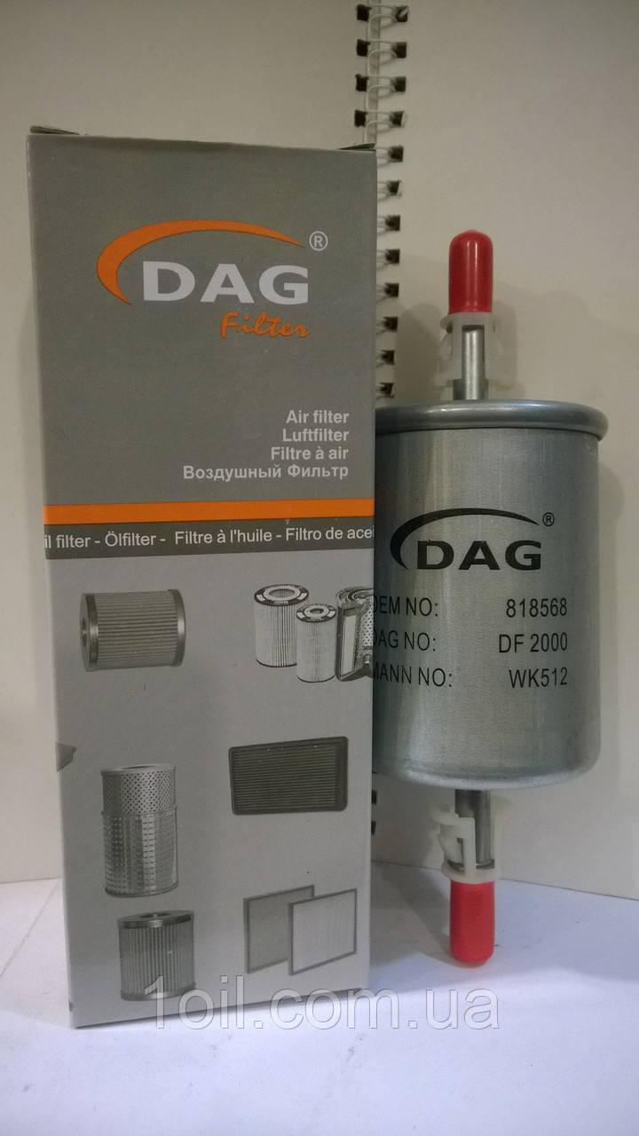 Фільтр паливний DAG DF2000 (Daewoo, ВАЗ двиг.1,6) (аналог KL83,KL573)