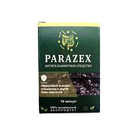 Капсулы от паразитов Parazex (Паразекс) 10 шт