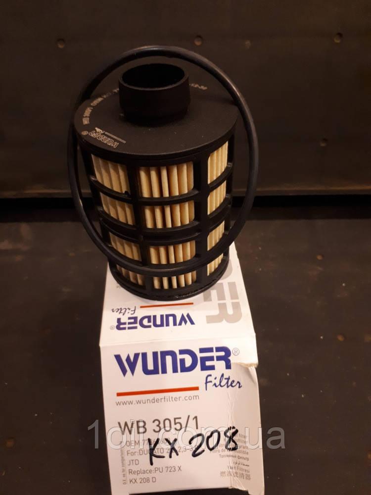Фильтр топливный WUNDER  WB-305/1   (аналог KX208)