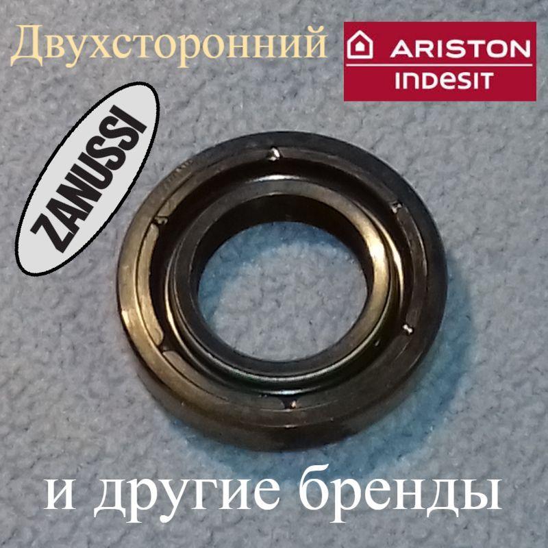 """Двосторонній сальник 22*40*8,5 """"WLK"""" для пральної машини Indesit, Ariston, Zanussi і ..."""